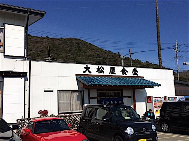 0110大松屋