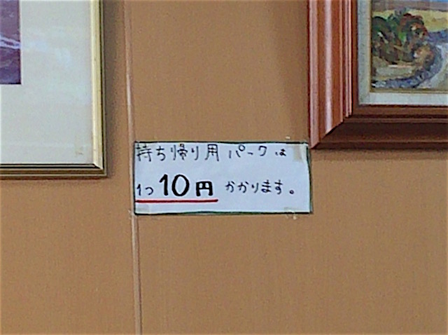 0110大松屋10
