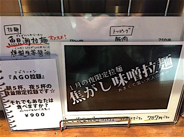 0128菜花奈1