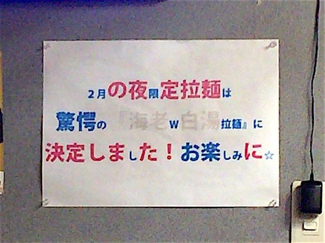 0128菜花奈9