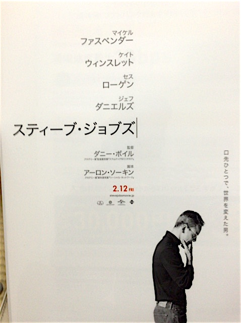 0214映画2
