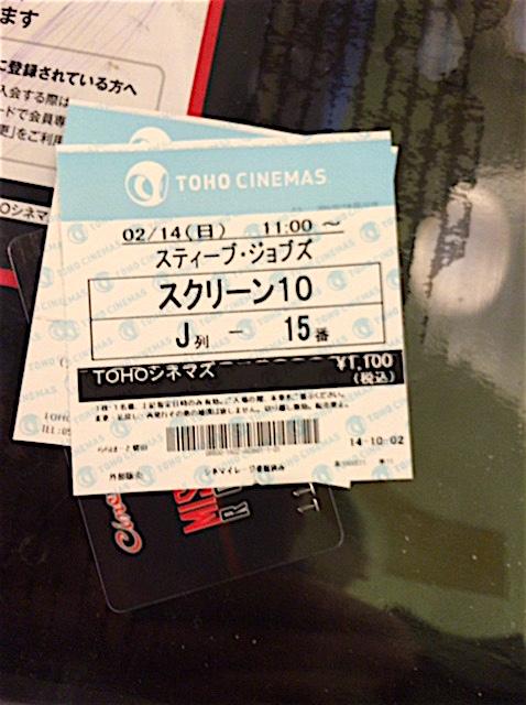 0214映画1