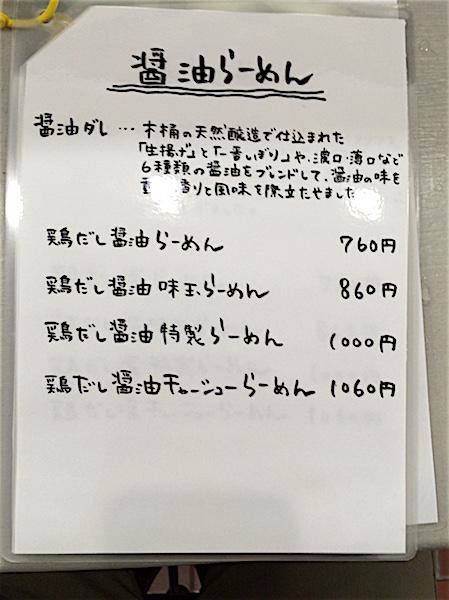 0221清水3