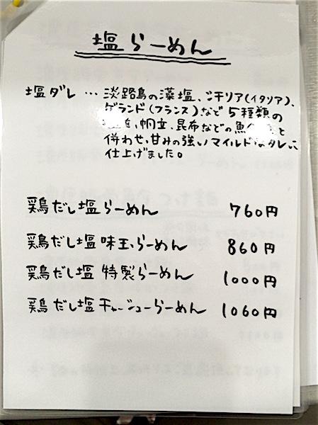 0221清水4