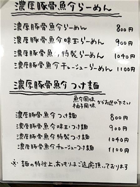 0221清水5