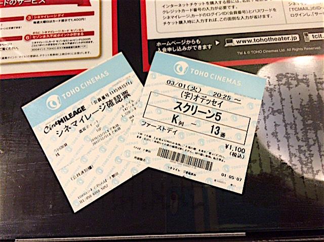 0301映画1