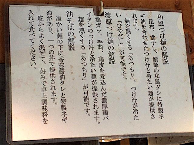 0306きじ亭2