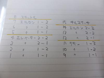 151114-30.jpg