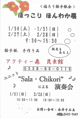 0130_永井先生