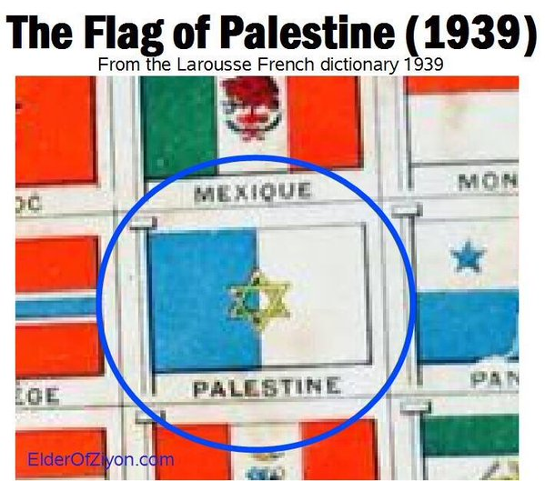 The Flag of Palestine 1939