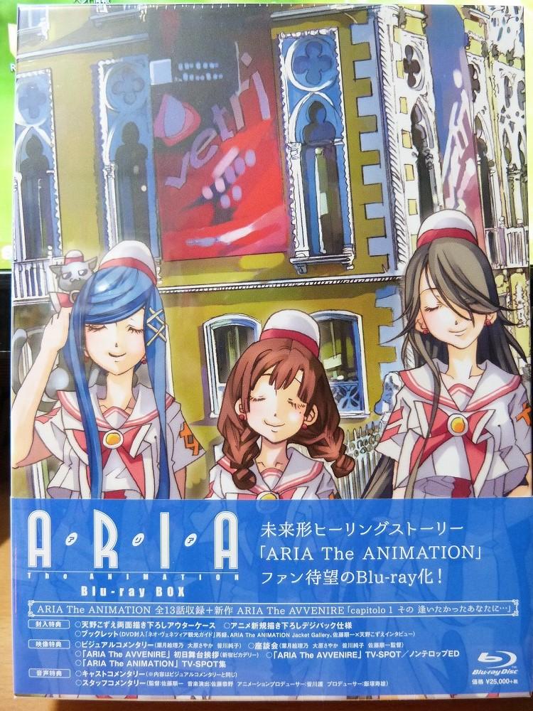 aria 10th (2)