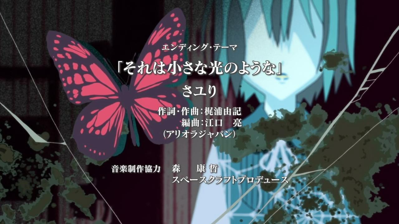 bokumachi 02 (3)