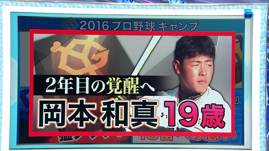 20160210 (1)