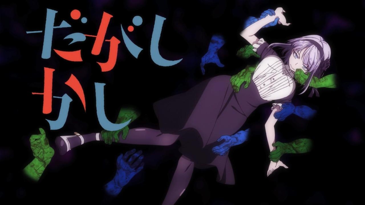dagashi 08 (12)