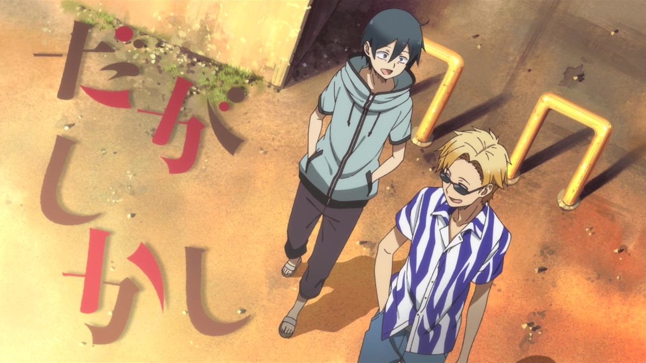 dagashi 08 (15)
