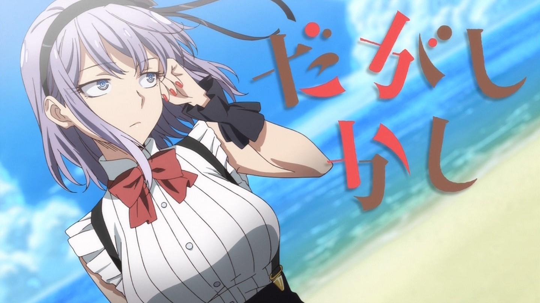 dagashi 09 (9)