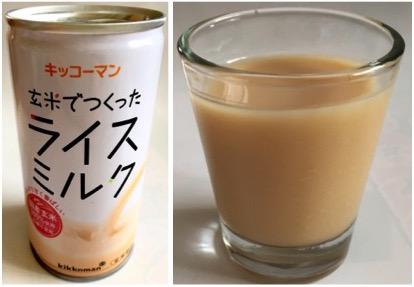 RiceMilk.jpg