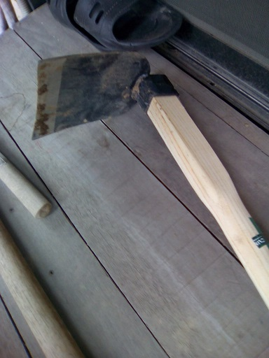 新しい武器、小鍬を手に入れたぜ