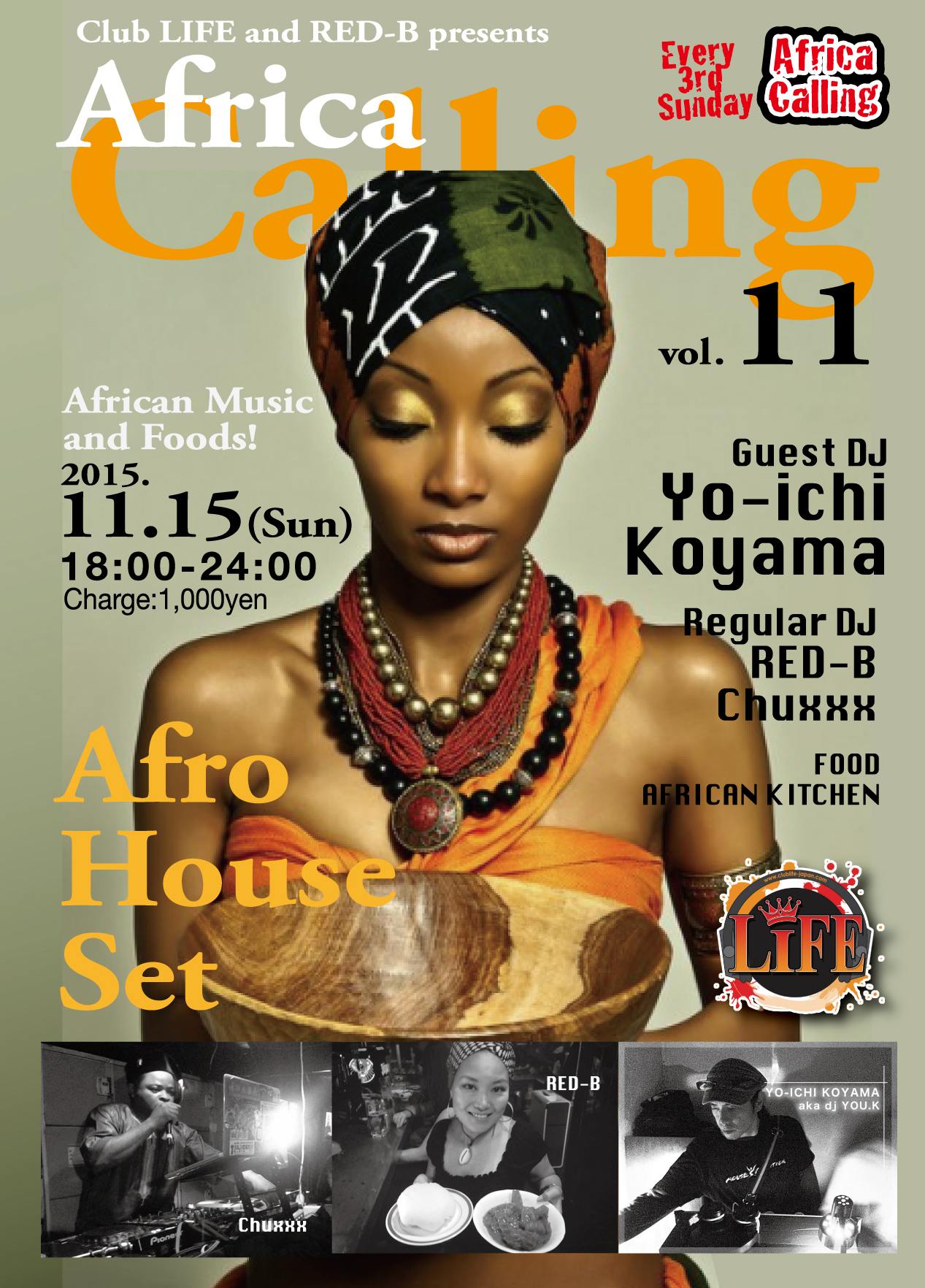 Africa Callin vol11_omote