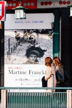 martine_franck_5.jpg