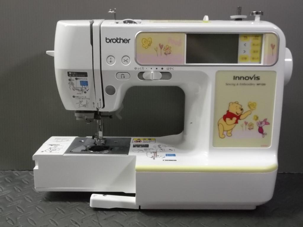 innovis WP1200-1