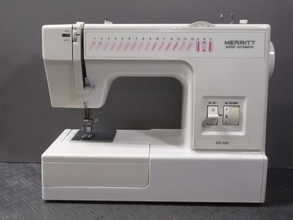 MERRITT SR 200-1