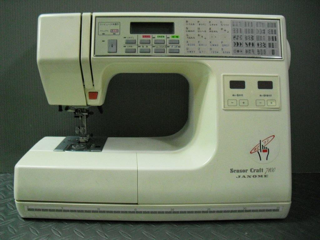 SC 7100-1
