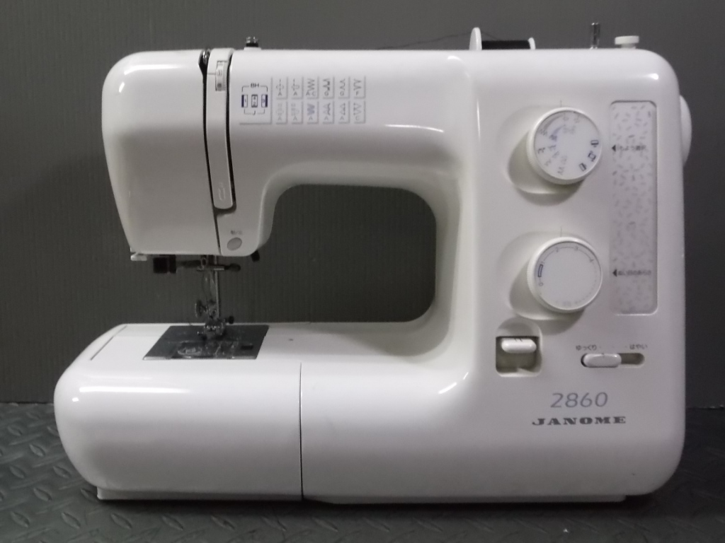 J 2860(751)-1