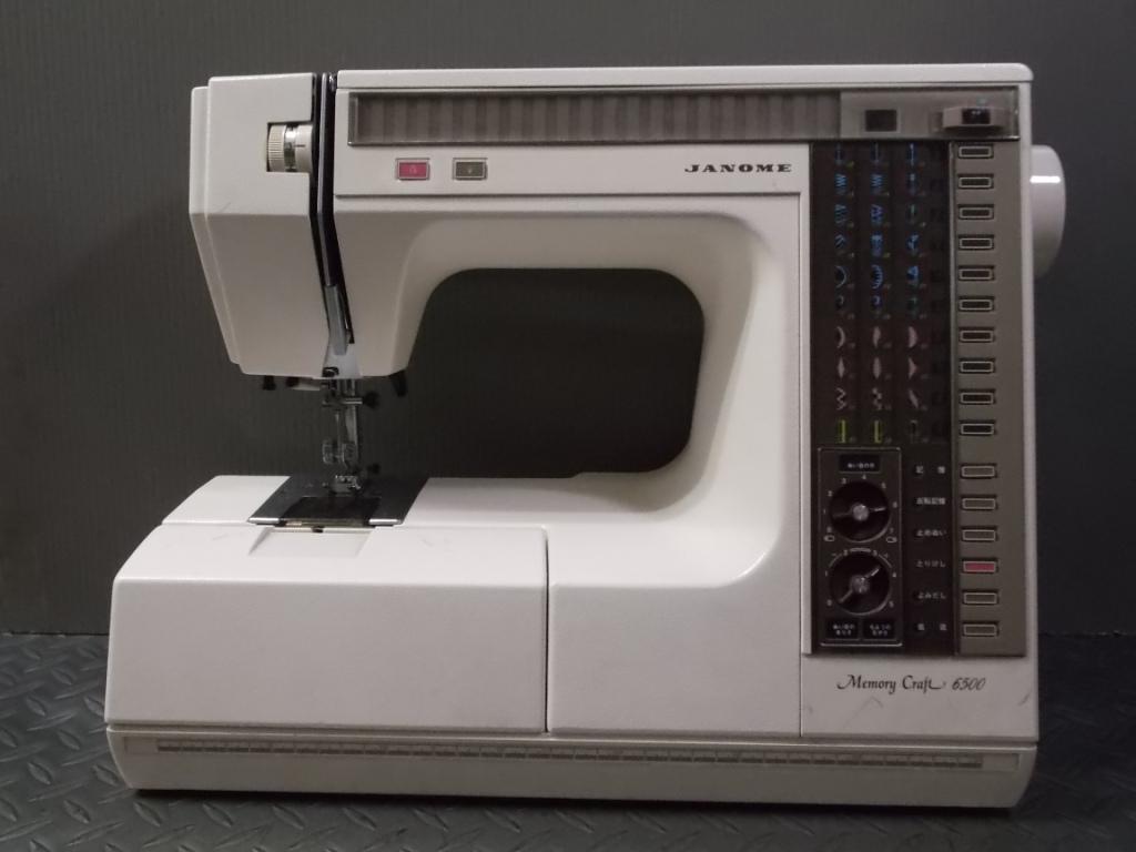 MC 6500-1