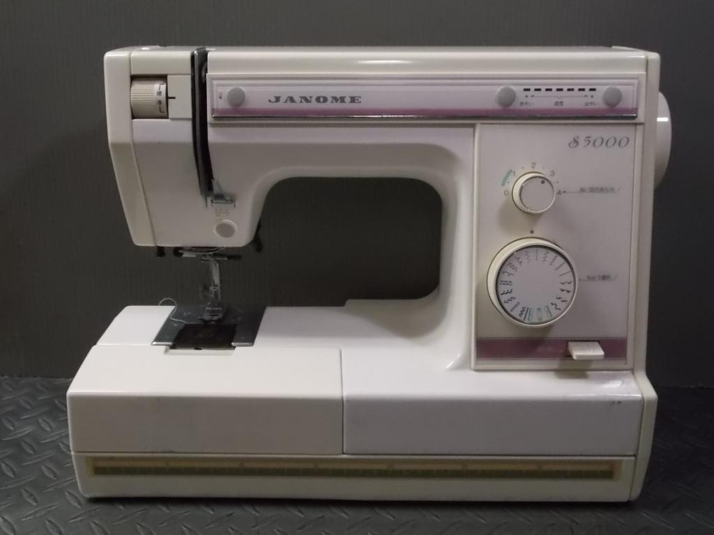S 5000-1