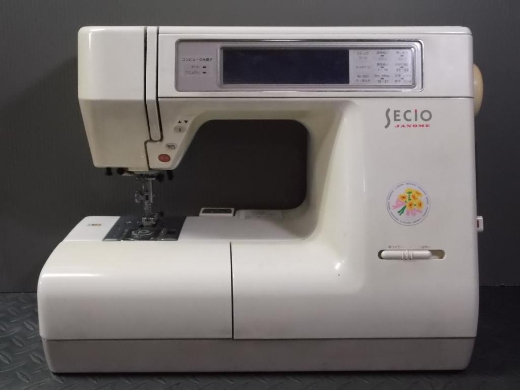 SECIO 8100-1