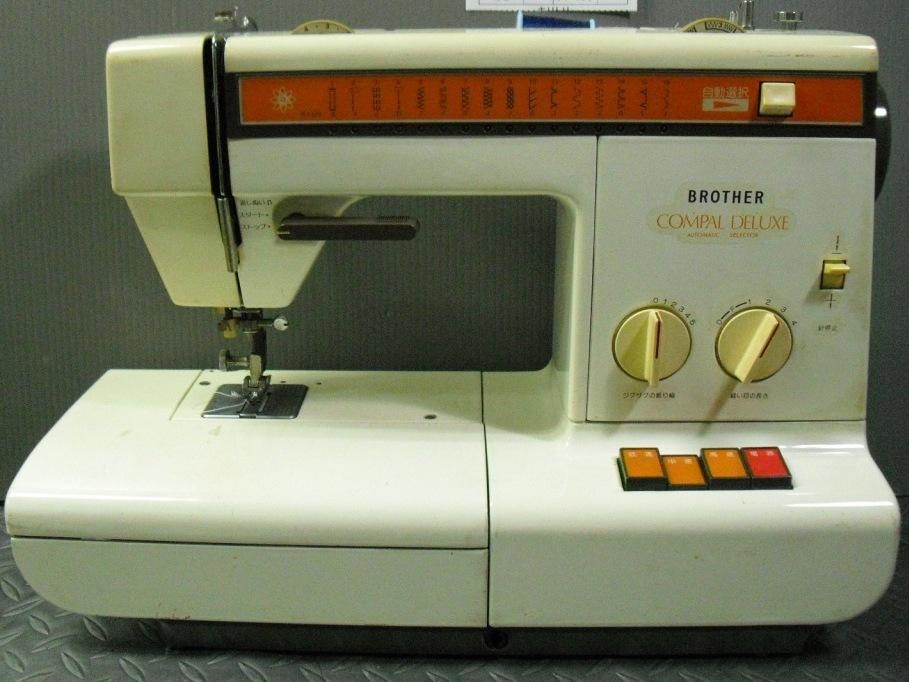 COMPAL DX-1