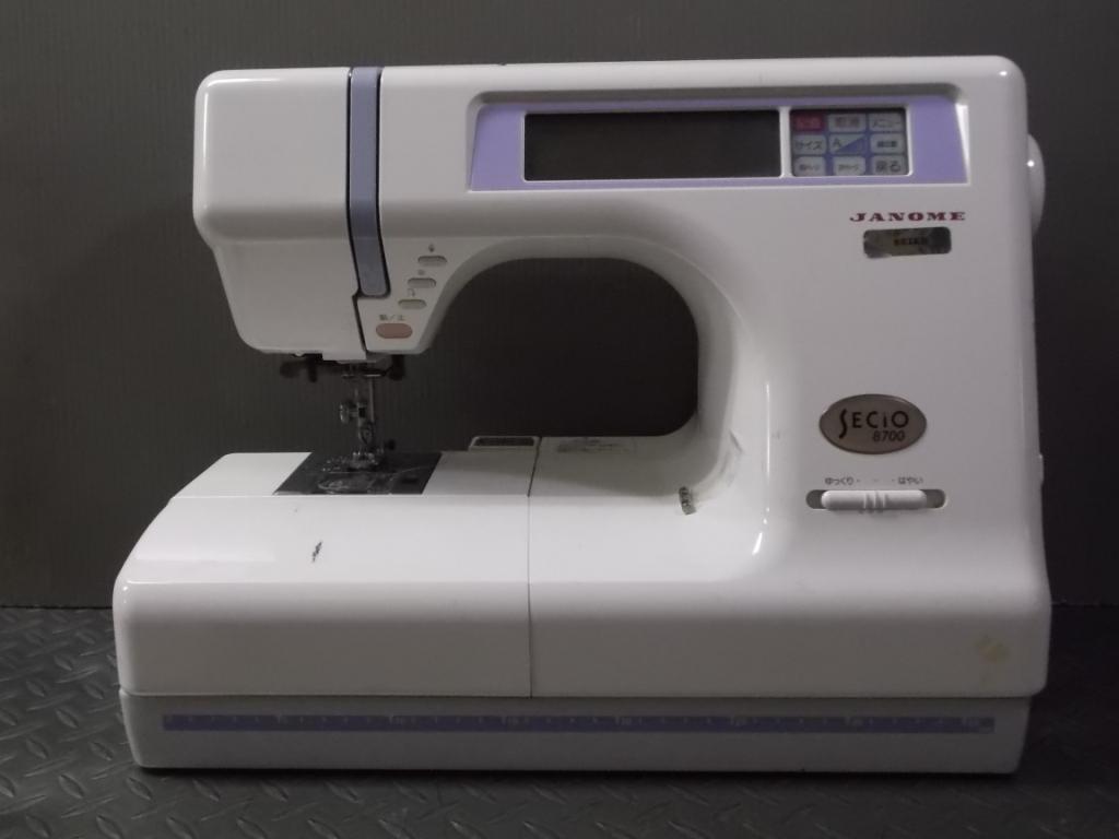 SECIO 8700-1