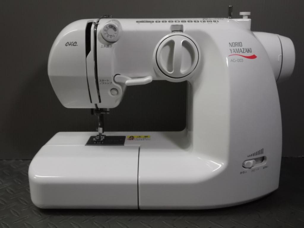 AG-003-1.jpg