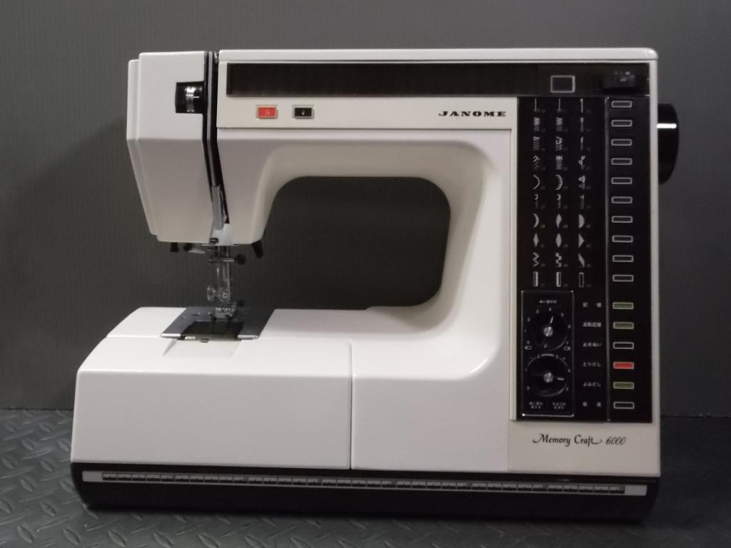 MC-6000-1_201601121817108a3.jpg