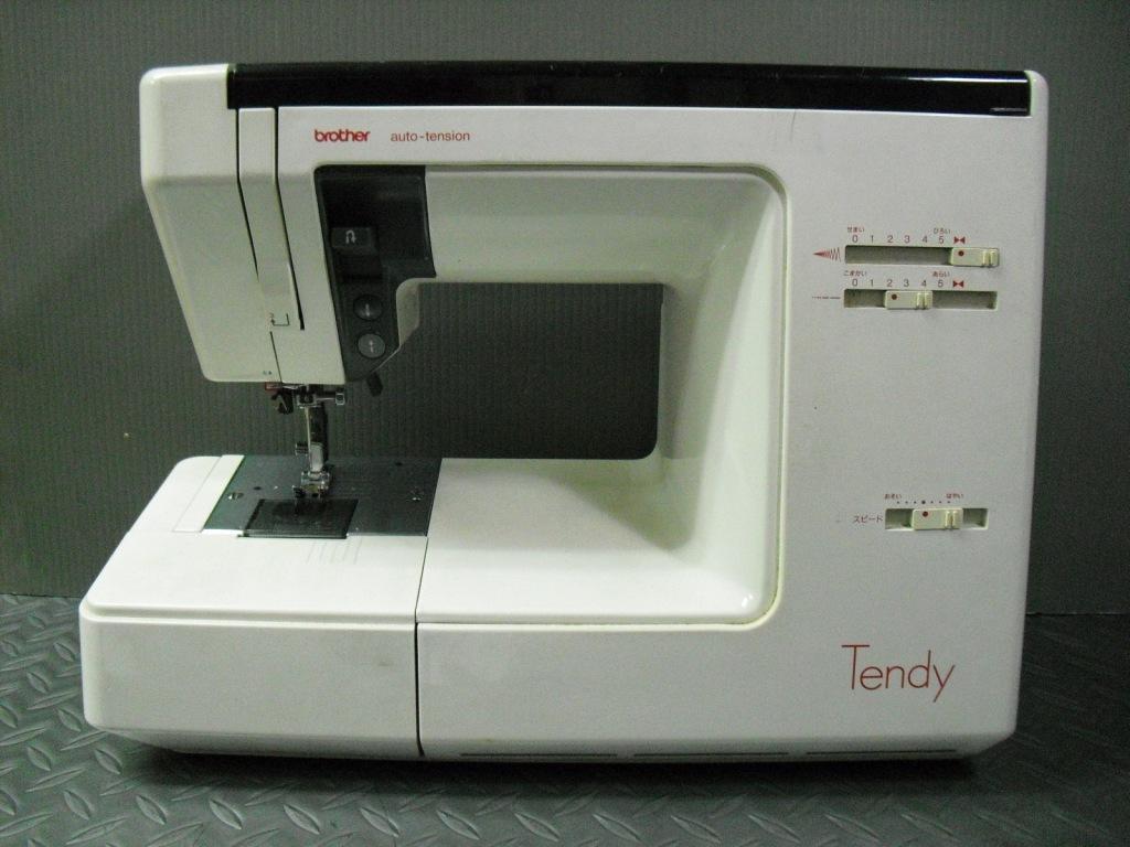 Tendy-1_201511180125098f7.jpg