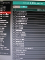 H27.12.1検索フレーズ別新規訪問数(11月)@IMG_7156
