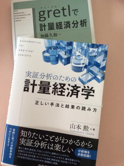 教科書_convert_20151115144143