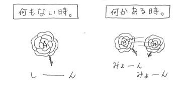 151108_01.jpg