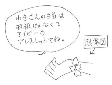151108_04.jpg