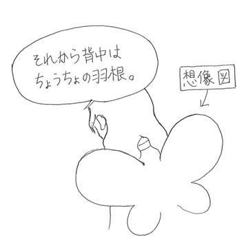 151108_05.jpg