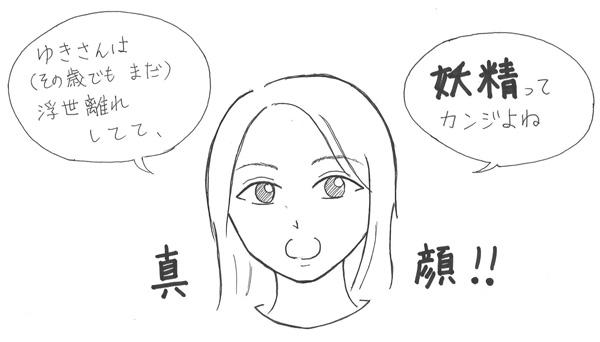 151108_06.jpg