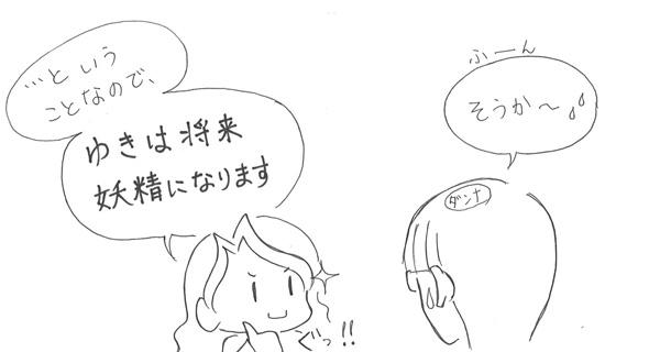 151108_07.jpg