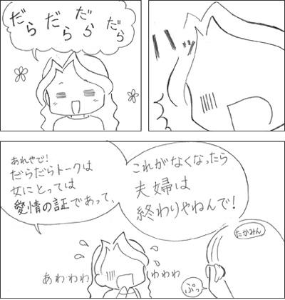 151113_01.jpg