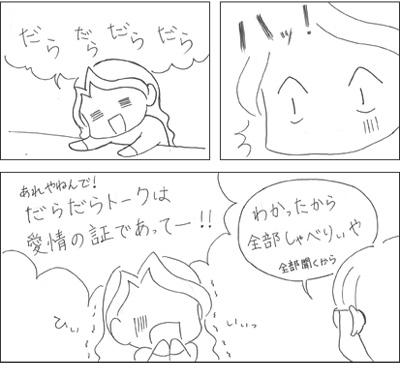 151113_02.jpg