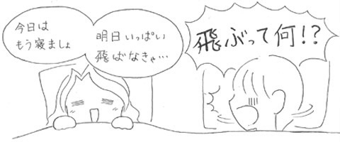 151114_01.jpg
