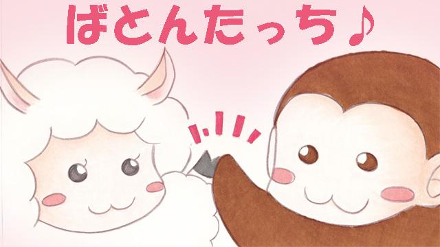 160101_01_blog.jpg