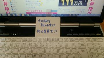 20151112_01.jpg