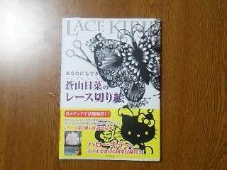s-DSC_0564.jpg