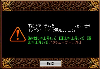 15.11.21露店販売スタチュ
